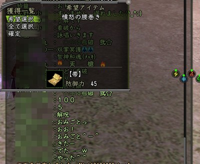 Nol10101006-7.jpg