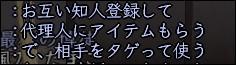 Nol10110803-2.jpg