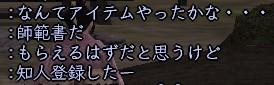 Nol10110804.jpg