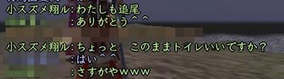 Nol10111004.jpg
