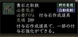 Nol11012706-1.jpg
