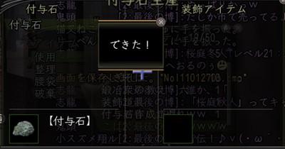 Nol11012708.jpg