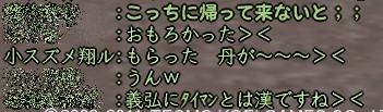 Nol11012801-2.jpg