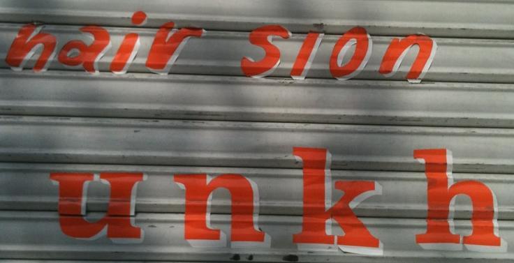 unkh2.jpg