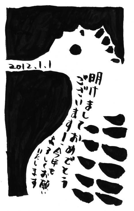 蟷エ雉€yyf_convert_20120106124519