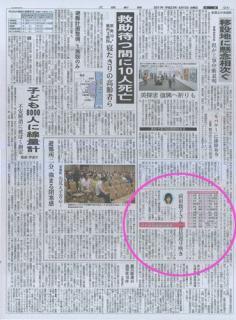 6.10新聞3