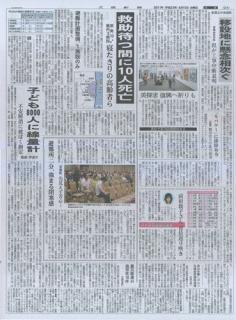 6.10新聞1