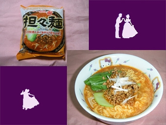 シンデレラの坦々麺