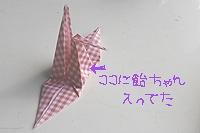 瀬戸ゲイ高見島36
