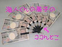 うどん風味キャラメル4