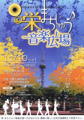 2012_10_01.jpg
