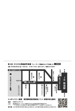 dm_map-3f7a1.jpg