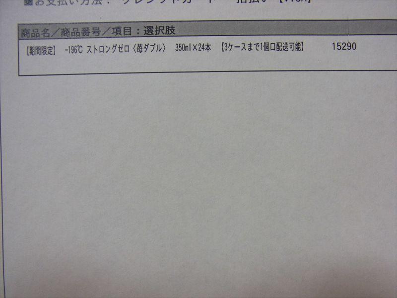 20111208004.jpg