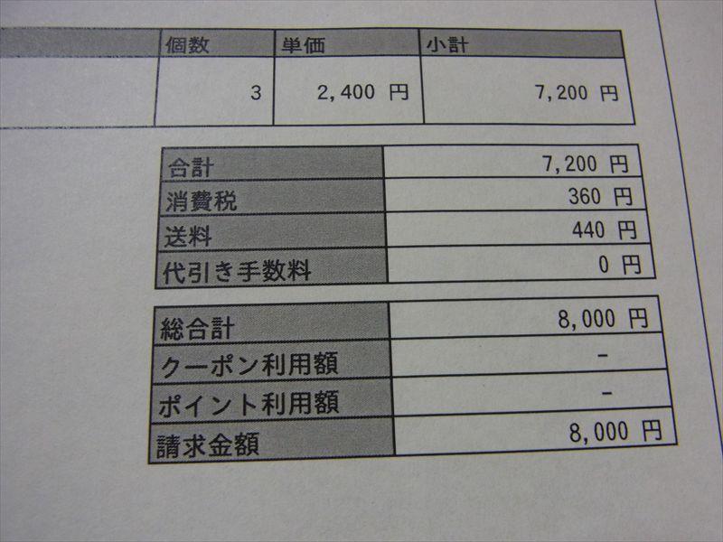 20111208005.jpg