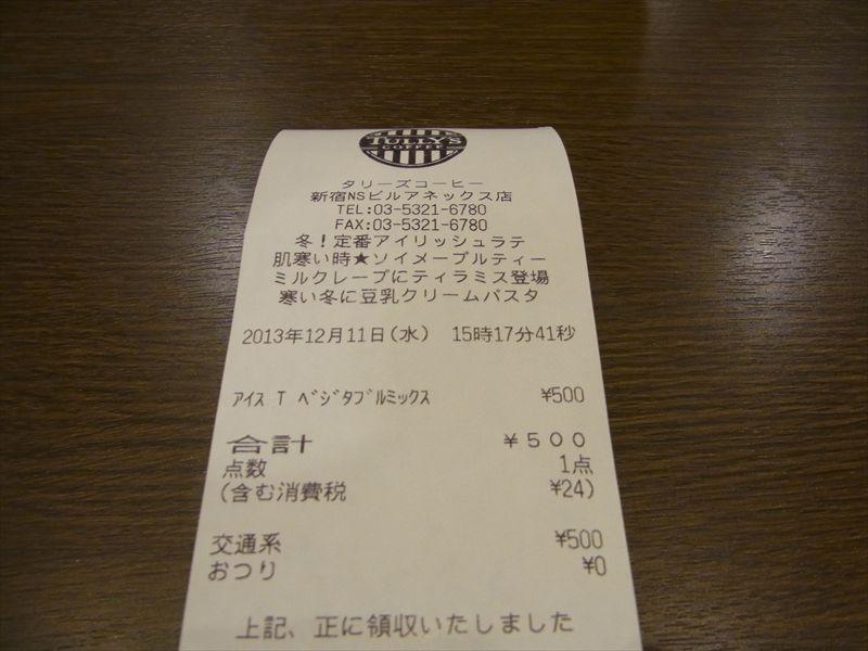 20131212010_R.jpg