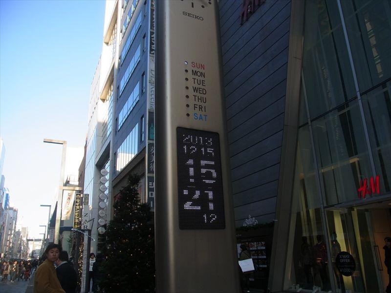 20131215008_R.jpg