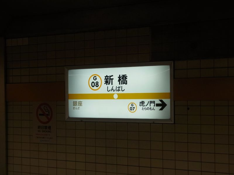 20131215017_R.jpg