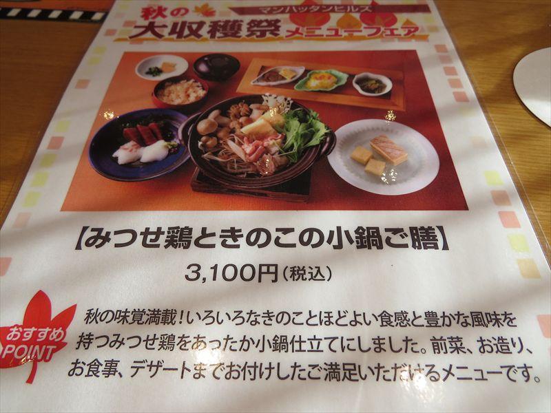20141023009_R.jpg
