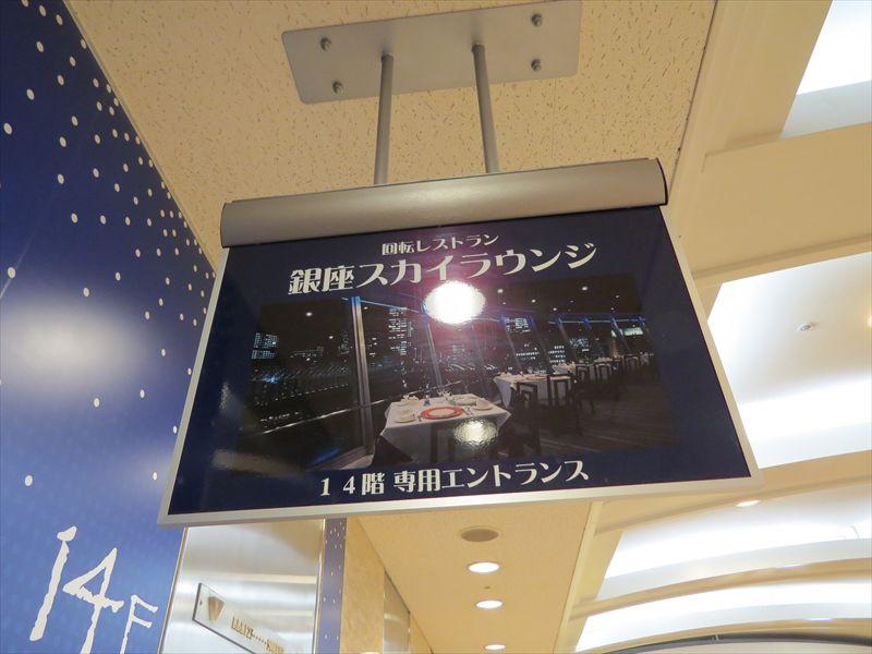 20141106001_R.jpg