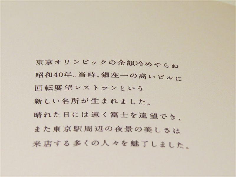 20141106031_R.jpg