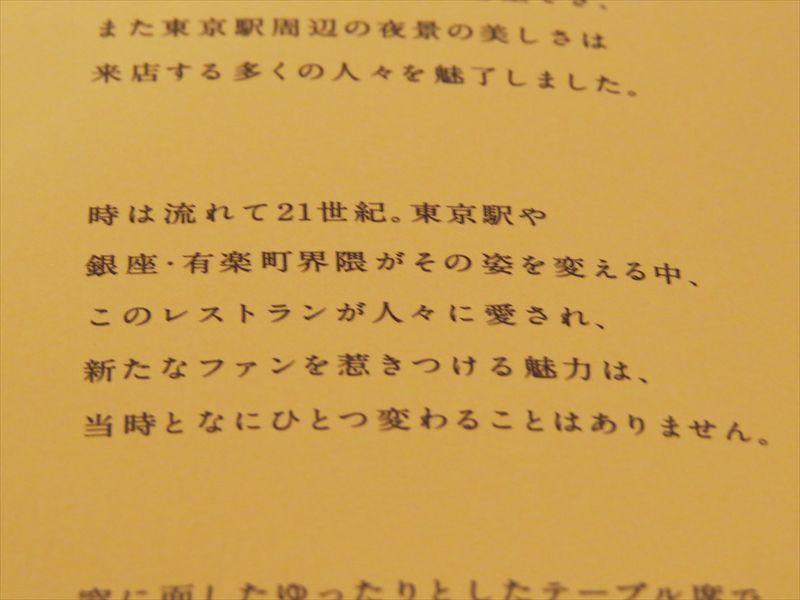 20141106032_R.jpg