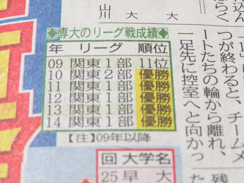 20141117004_R.jpg