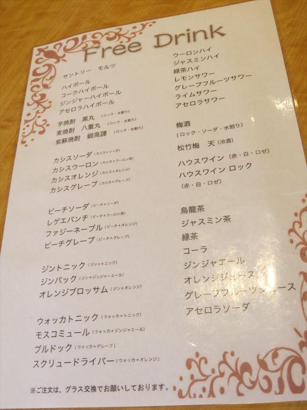 20141216009t_R.jpg