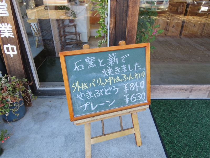 IMG_6238_R.jpg