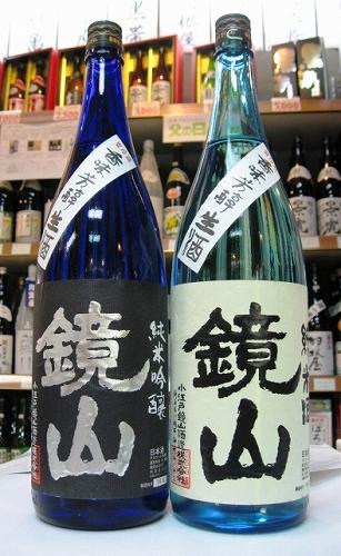 鏡山<季節限定生酒>入荷!
