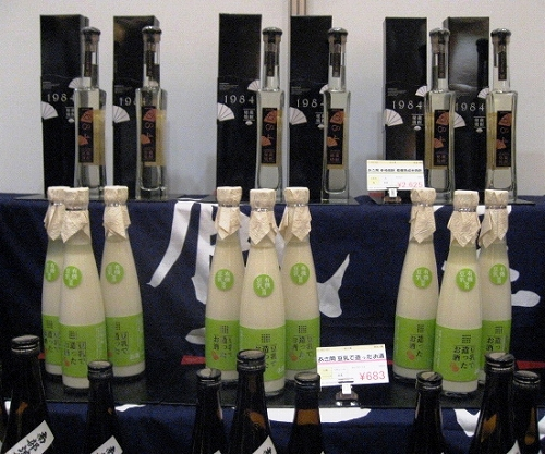 2010年 展示唎酒会<豆乳で造ったお酒>