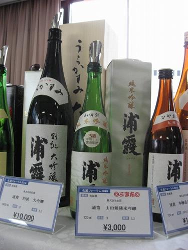 浦霞 純吟山田錦14BY古酒