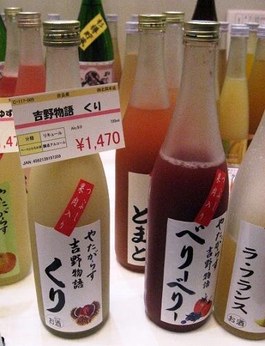 2010年 展示唎酒会<吉野物語くり>