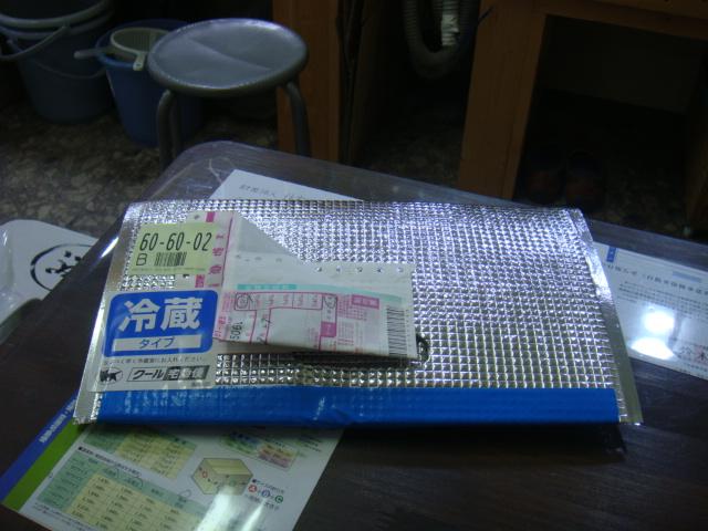 2012_0927_161406-DSC06045.jpg