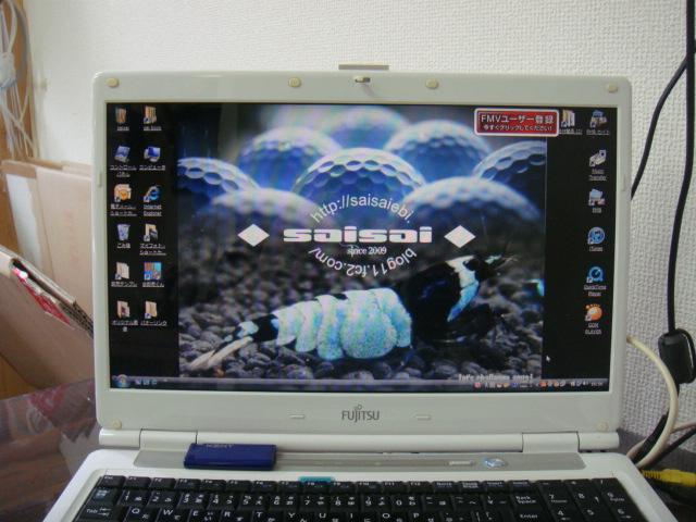 2012_1002_171152-DSC06067.jpg