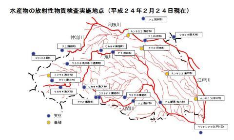 地点図(小)