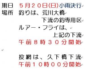 荳ュ螟ョ貍∝鵠驥」繧雁、ァ莨壺贈_convert_20120506175401 (300x246)