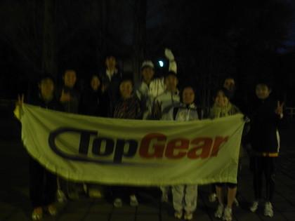 topgear-154854.jpg