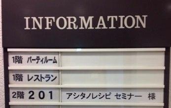 20120421 info