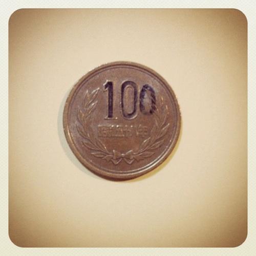 2012-09-13 10円玉