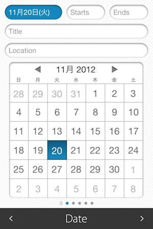 2012-10-27 09.41.24 のコピー
