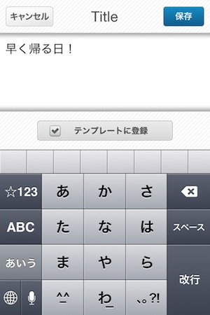 2012-10-27 09.40.26 のコピー