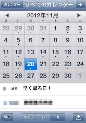 2012-10-29 21.42.42 のコピー