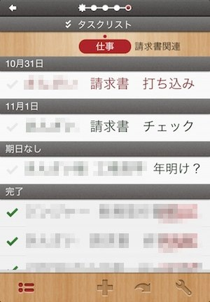 2012-10-31 08.35.36 のコピー