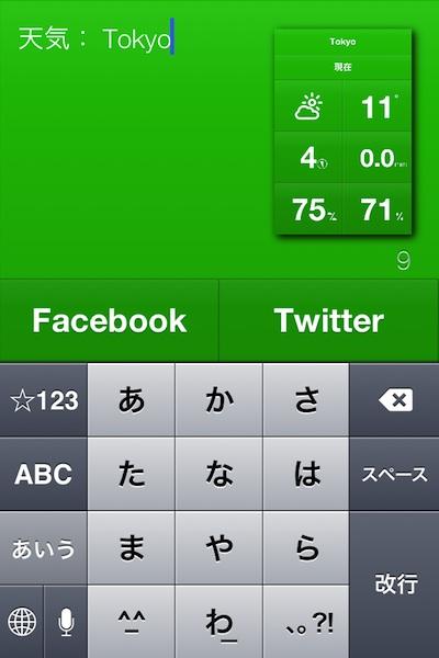 2012-11-30 その4