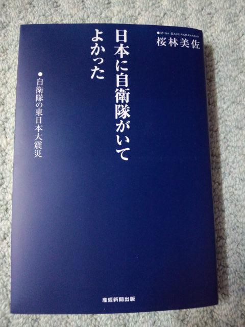 CA3I0122.jpg