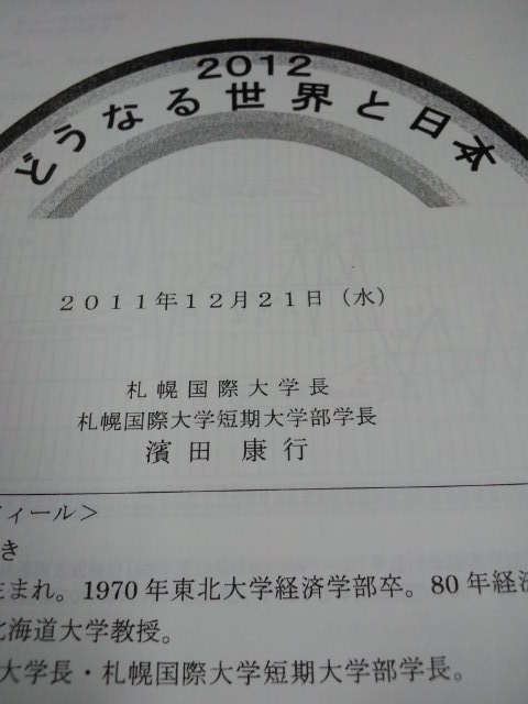 CA3I0174.jpg