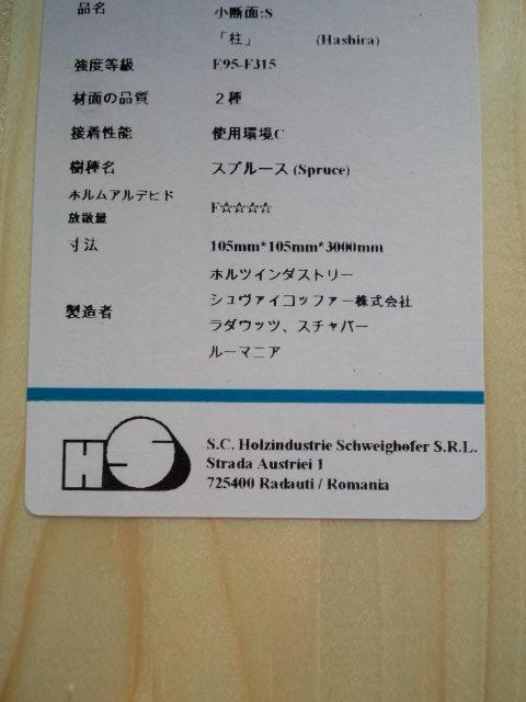 CA3I1902.jpg