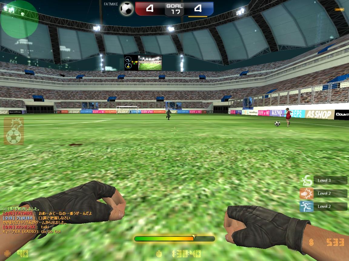 sc_soccer010009.jpg