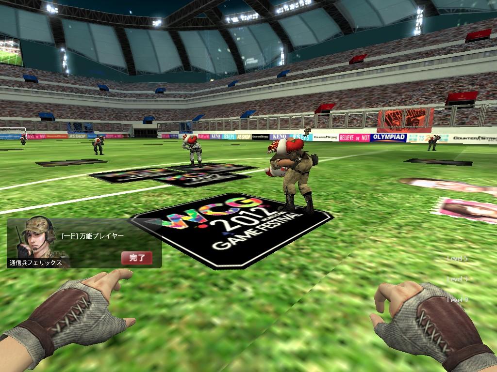 sc_soccer01_20130119_2317300.jpg