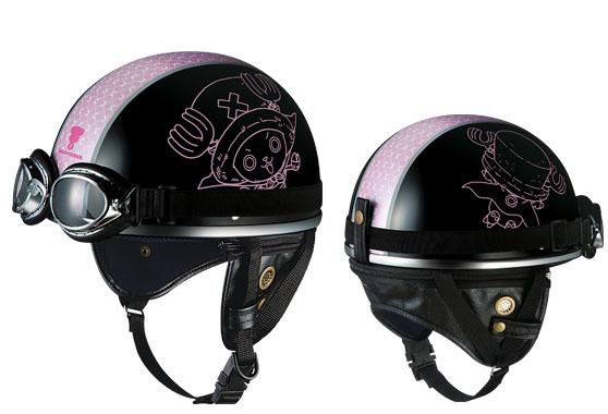 ワンピース ヘルメット黒ピンク
